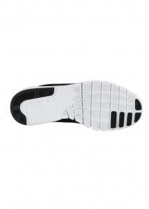 Nike SB Janoski Max Mid