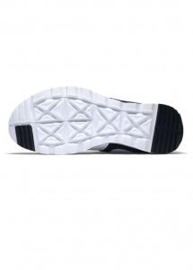 Buty Nike SB Trainerendor