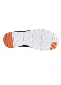 Buty Nike SB Nike Trainerendor