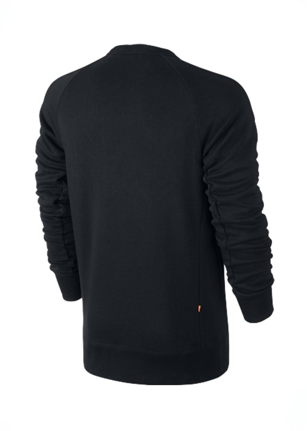 niższa cena z ekskluzywne oferty przejść do trybu online Bluza Nike Sb x Polar Icon Fleece